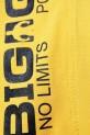 Футболка Get Big 3361 желтая