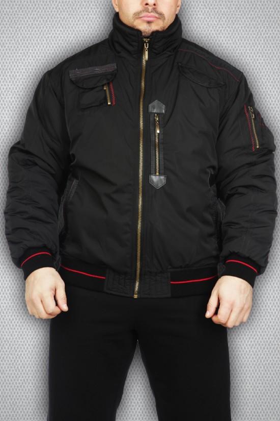 Куртка 5053